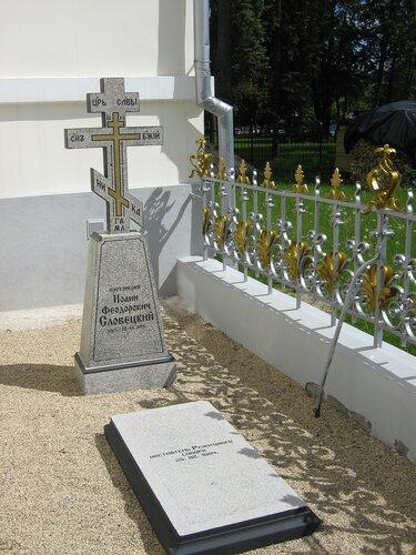 Могила настоятеля Собора прот. Иоанна Словецкого.