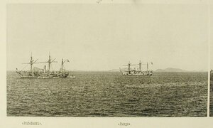 Крейсер II-го ранга Разбойник (слева) и крейсер I-го ранга Рында среди судов соединенной эскадры на якоре