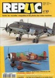 Журнал Replic №45