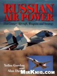 Книга Russian Air Power