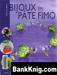 Книга Bijoux en pate Fimo pdf 16,3Мб