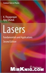 Книга Lasers: Fundamentals and Applications