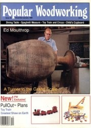 Журнал Popular Woodworking №46 December-January 1989
