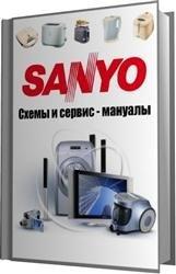 Книга Sanyo. Схемы и сервис - мануалы