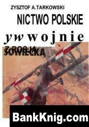 Книга Lotnictwo Polskie w wojnie z Rosja Sowiecka 1919-1920
