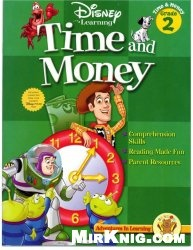 Книга Time And Money: Grade 2 (Disney Workbooks)
