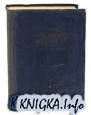 Книга ВОЕННЫЕ  ФЛОТЫ 1939 — 1940 гг.,  СПРАВОЧНИК ПО ВОЕННО-МОРСКИМ ФЛОТАМ