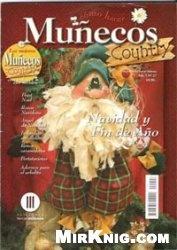 Журнал Munecos Country №27