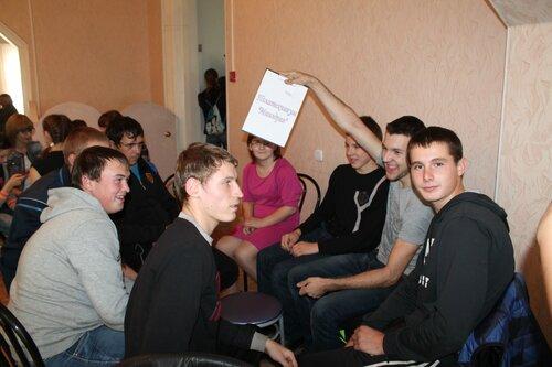Профилактическая игра в Молодежном центре