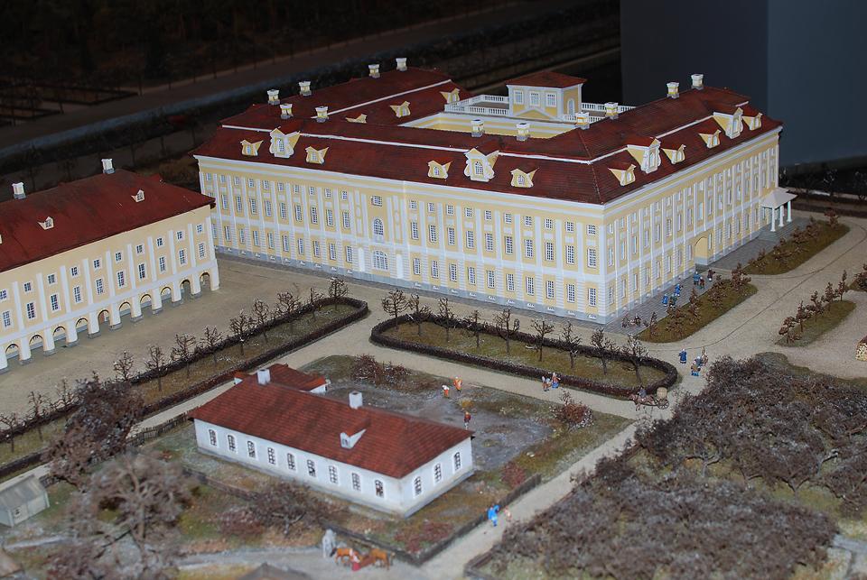 Петровская Акватория (часть 1)