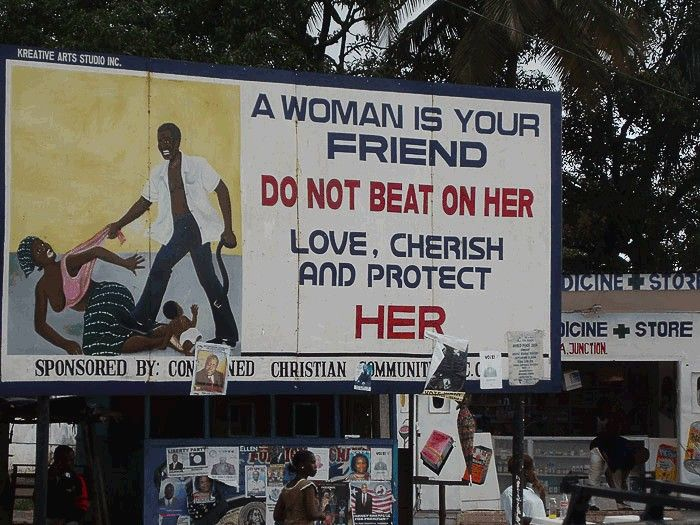 Тем временем в Африке