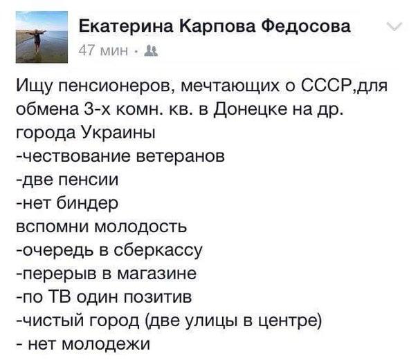 """Торговая """"буферная"""" зона между Украиной и оккупированными территориями не оправдывает себя, - Свитан - Цензор.НЕТ 1420"""