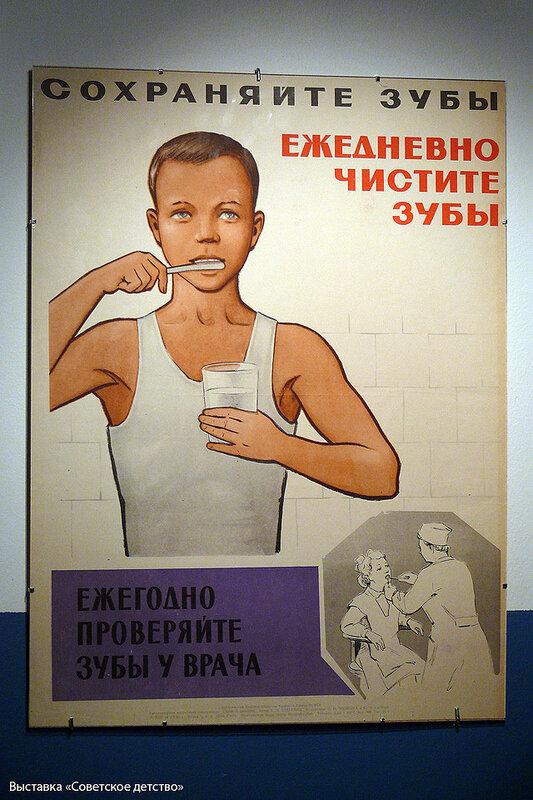 Осень. Советское детство. 27.11.14.40..jpg