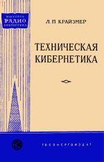 Серия: Массовая радио библиотека. МРБ - Страница 12 0_ef1d6_706203e3_orig