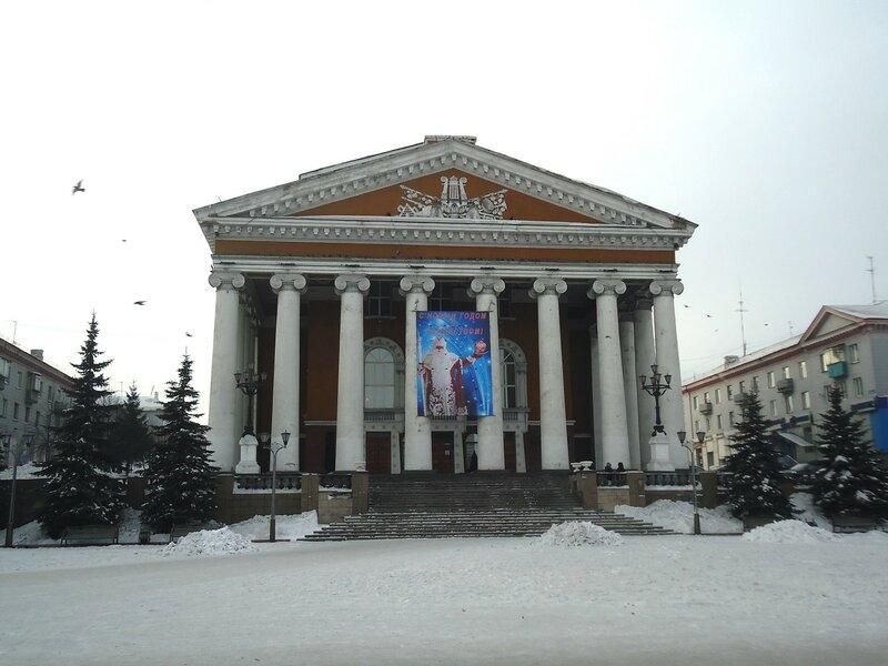 Прокопьевск. Драмтеатр