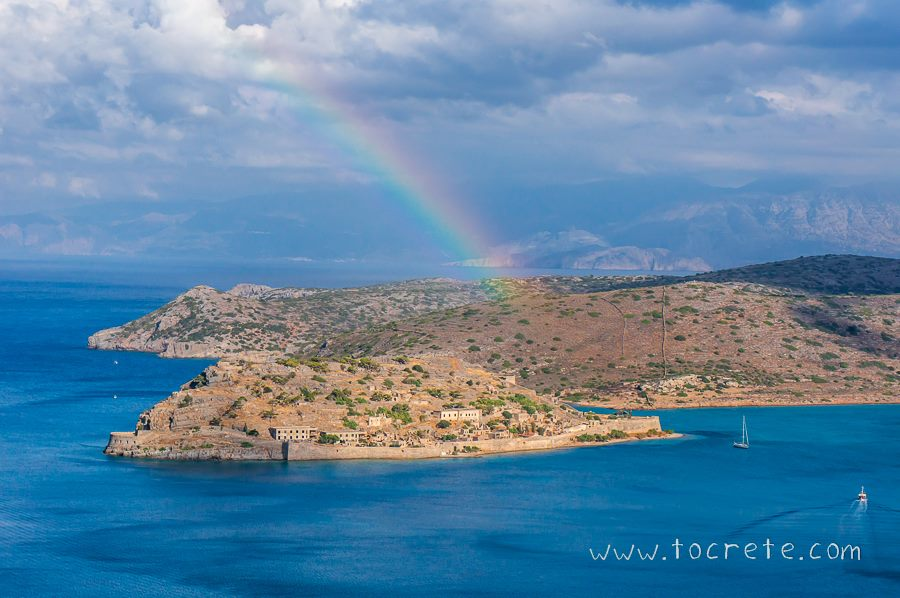 Радуга на островом Спиналонга | Rainbow on the island of Spinalonga
