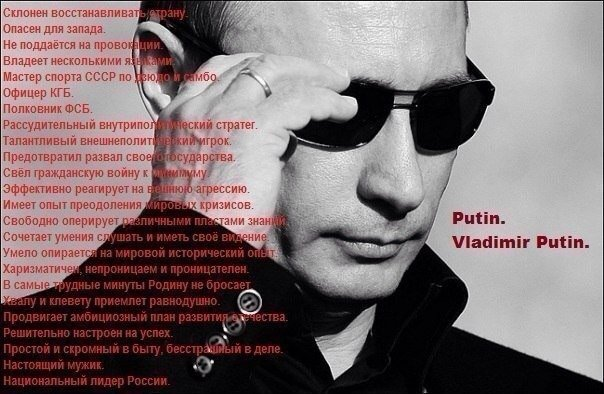 https://img-fotki.yandex.ru/get/15529/78082747.c3/0_d6ae9_ea890e42_orig.jpg