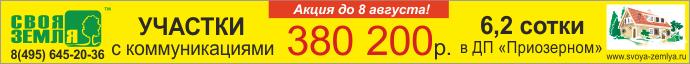 poselkitut.ru