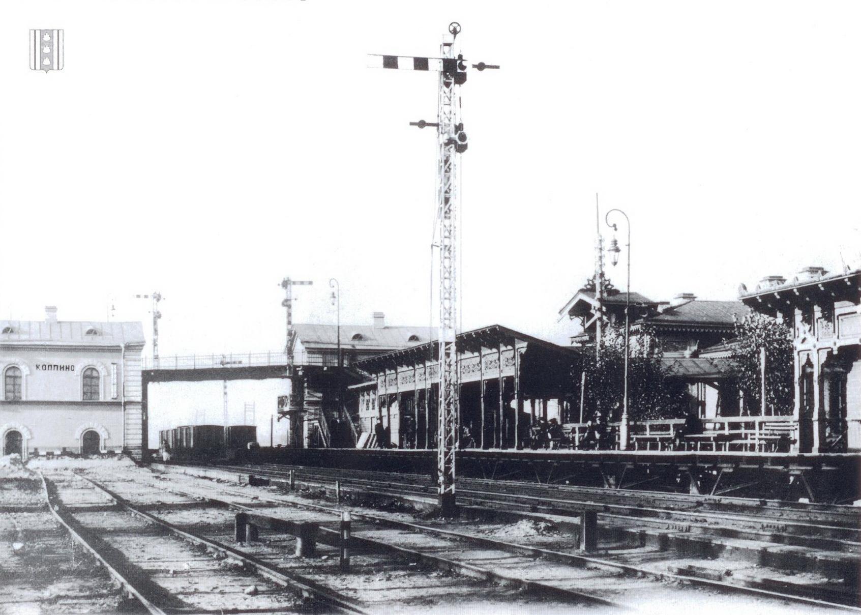 Колпино. Железнодорожный вокзал