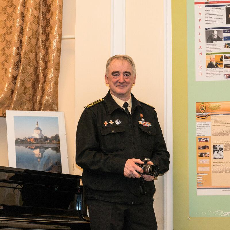Капитан первого ранга Овсянников Владимир Иванович