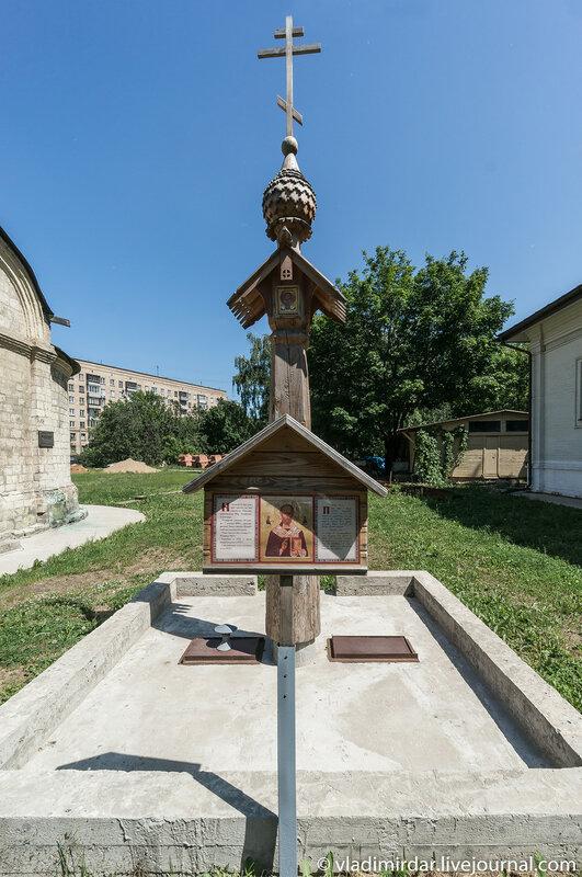 Место престола святителя Николая, что был разобран в 1932 году. Храм святого Трифона.