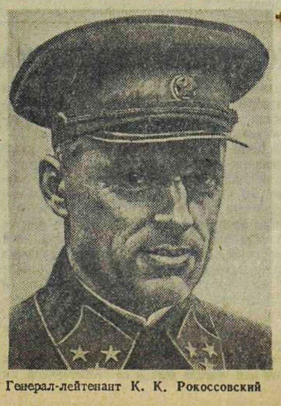 «Красная звезда», 13 декабря 1941 года, маршал Рокоссовский, Битва за Москву, советские полководцы, полководцы Красной Армии, военачальники Красной Армии
