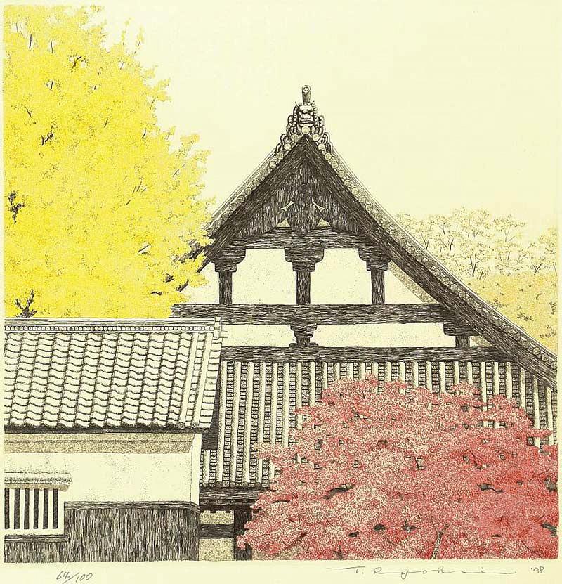 Your moment of Zen, Tanaka Ryohei1280.jpg