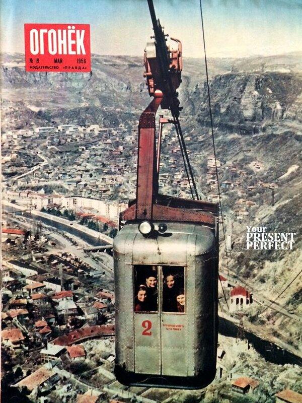 1956-19 Тбилиси.jpg