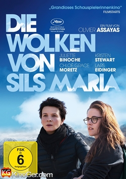 Die Wolken von Sils Maria (2014)