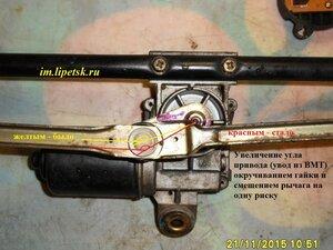 ПайкаПлатыЭлдвигСтеклооч-2.JPG