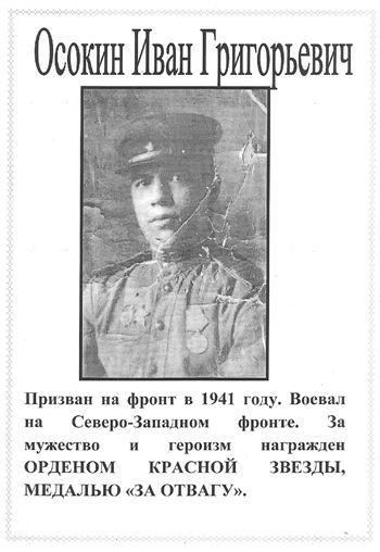 https://img-fotki.yandex.ru/get/15530/139366954.2/0_1bcb36_195ec18_orig.jpg