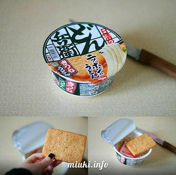 Удон с тофу
