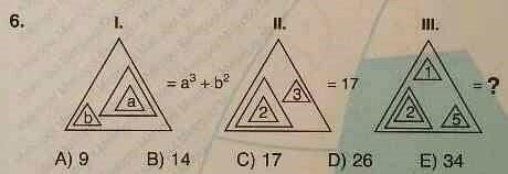 testovye-zadaniya-po-matematike