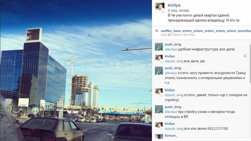 2014-11-23 06-17-37 kivilya on Instagram - Google Chrome.png