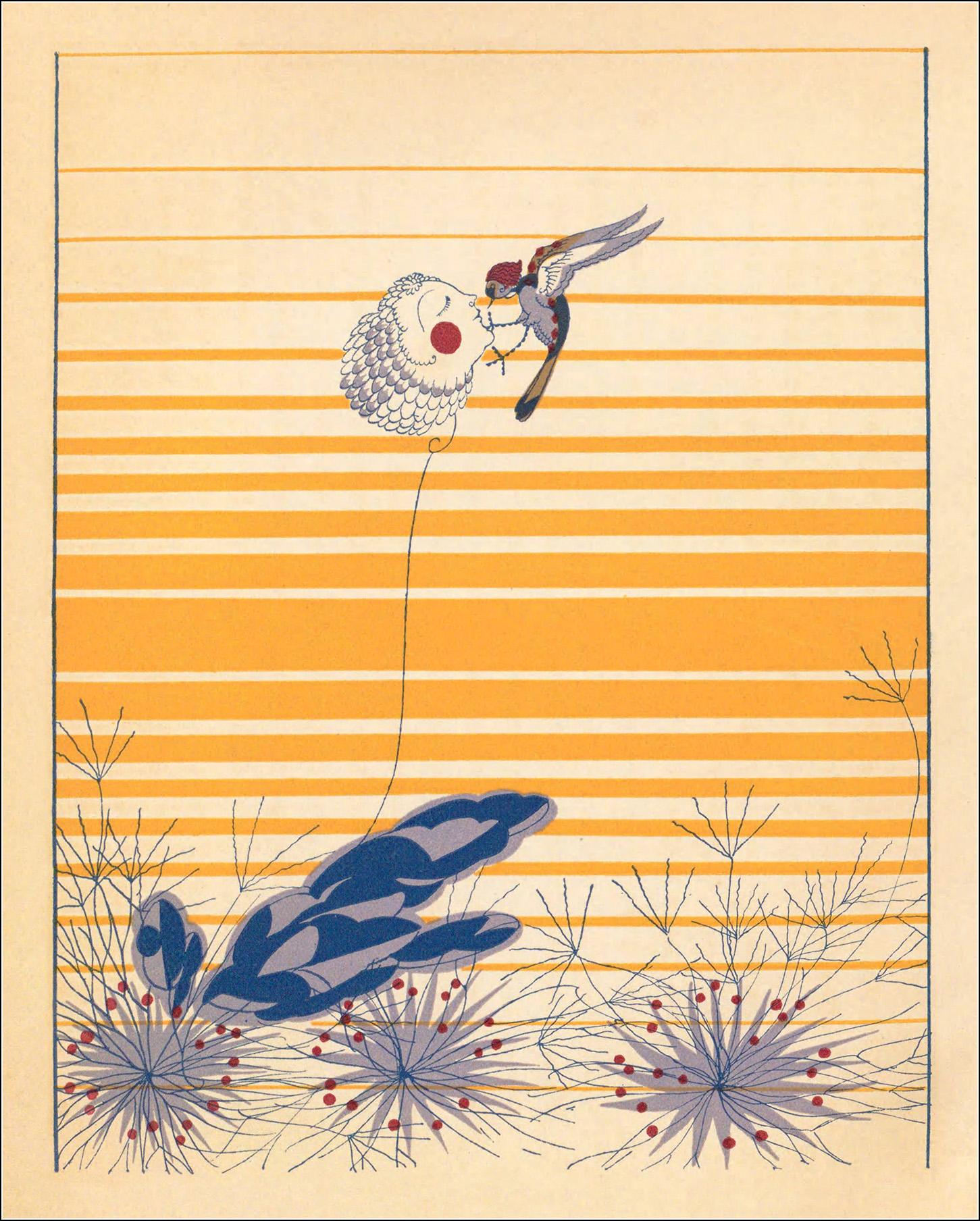 Shigeru Hatsuyama, Andersen