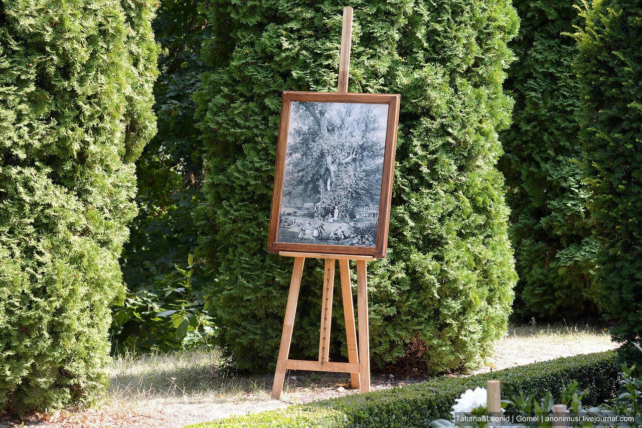 Музей Люблинской деревни. Люблин. Польша