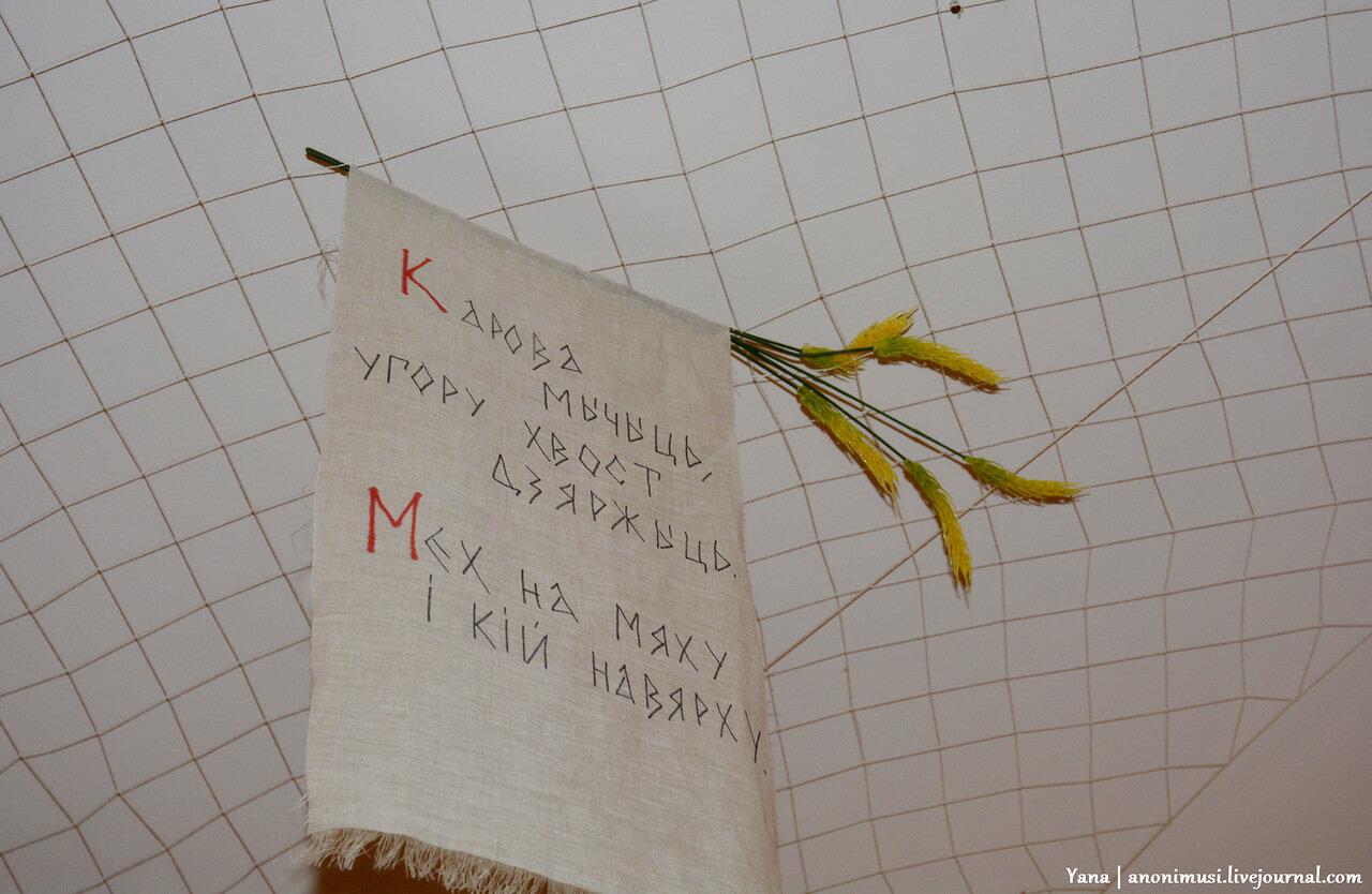 Утварь белорусской деревенской избы в филиале Ветковского музея