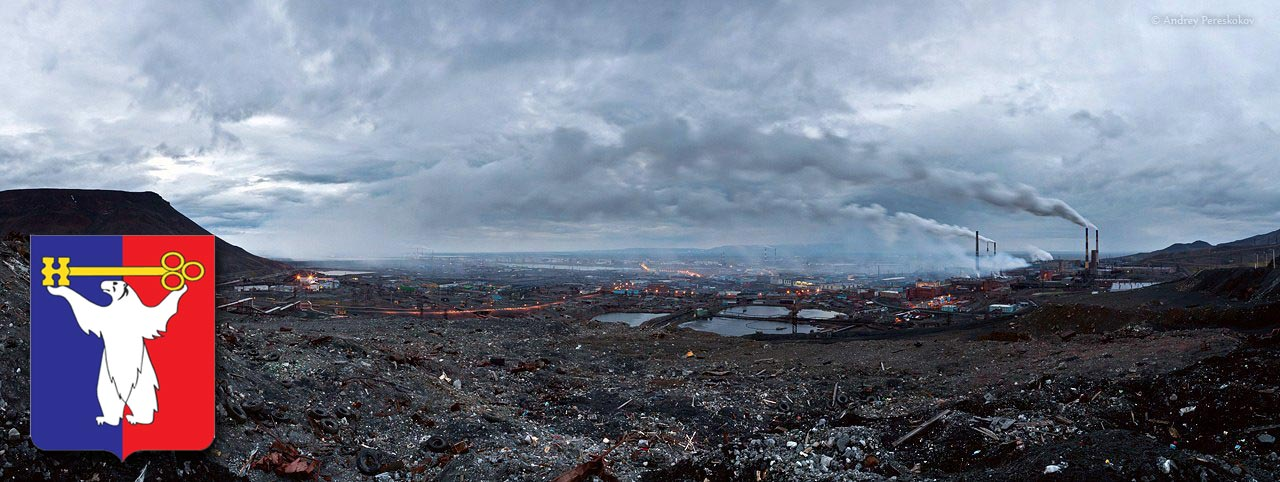 5) Норильск Основан: в 1935 году. Население: 176 559 человек. Норильск — город горняков и металлурго