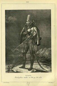 333. ГУСАР Слободского полка, с 1756 до 1761 года.