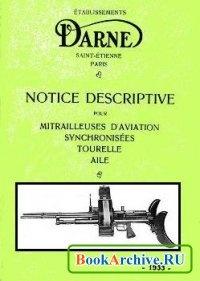 Книга Notice Descriptive Pour Mitrailleuses DAviation.