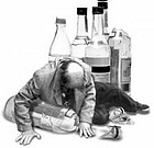 Книга Аппарат для производства спирта в домашних условиях