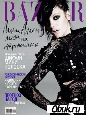 Harper's Bazaar №1 (январь 2010) Россия
