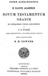 Codex Alexandrinus