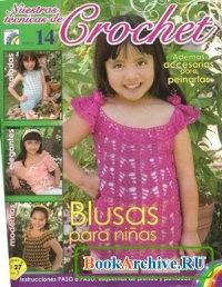 Журнал Nuestras tecnicas de Crochet.