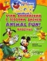 Книга Animal Fun!/ Животные