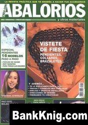Журнал Crea con ABALORIOS № 2 2000