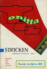 Журнал Stricken: Handarbeitstechniken часть №1, 1973