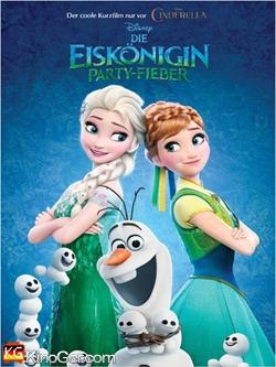 Die Eiskönigin - Party-Fieber (2015)