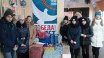 """Акция """"Дорогой добра"""" 23.12.15"""