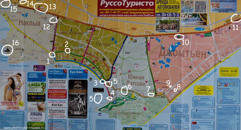 Карта Паттайи С Достопримечательностями На Русском Языке